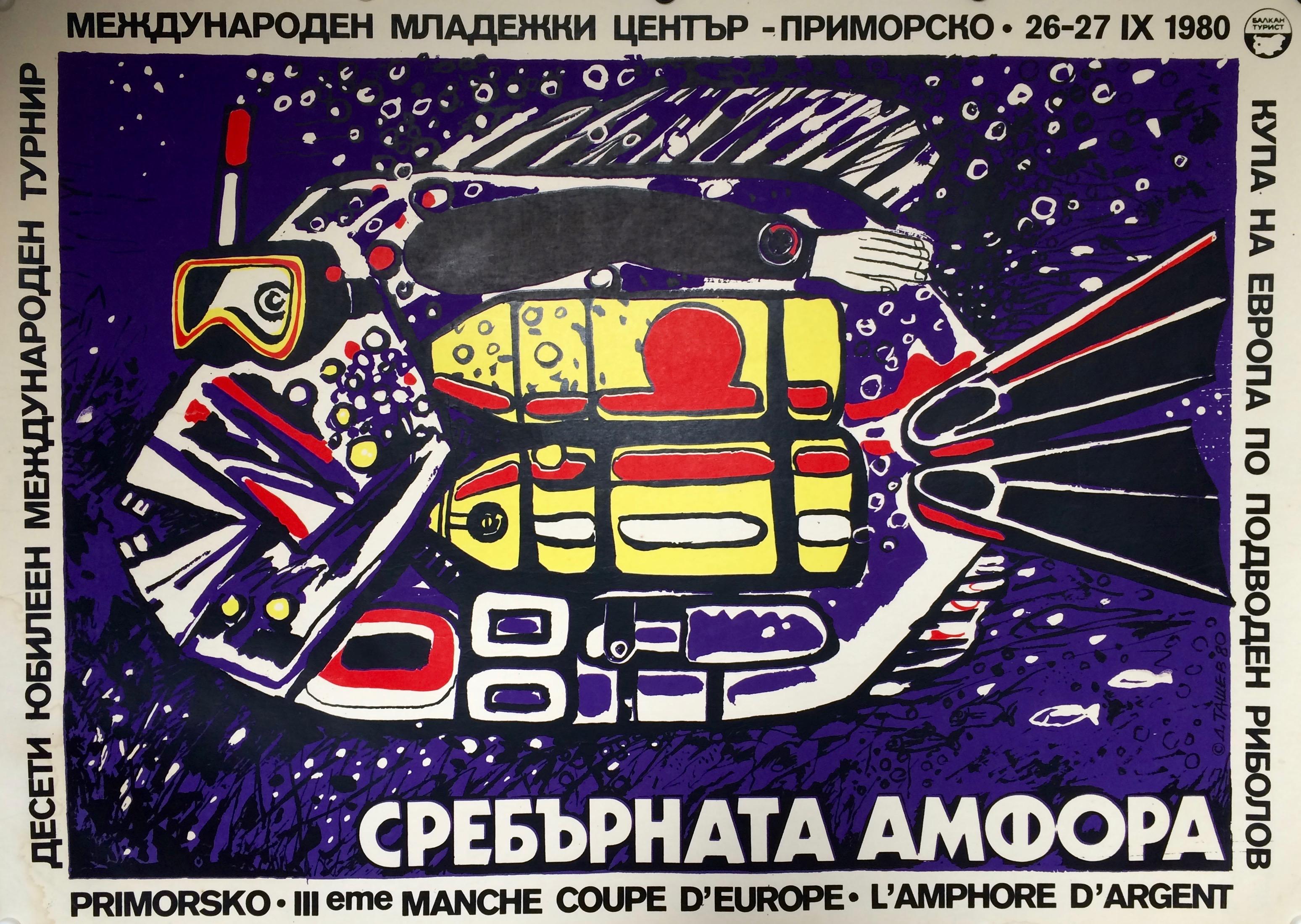 Poster for spearfishing Primorsko 1980