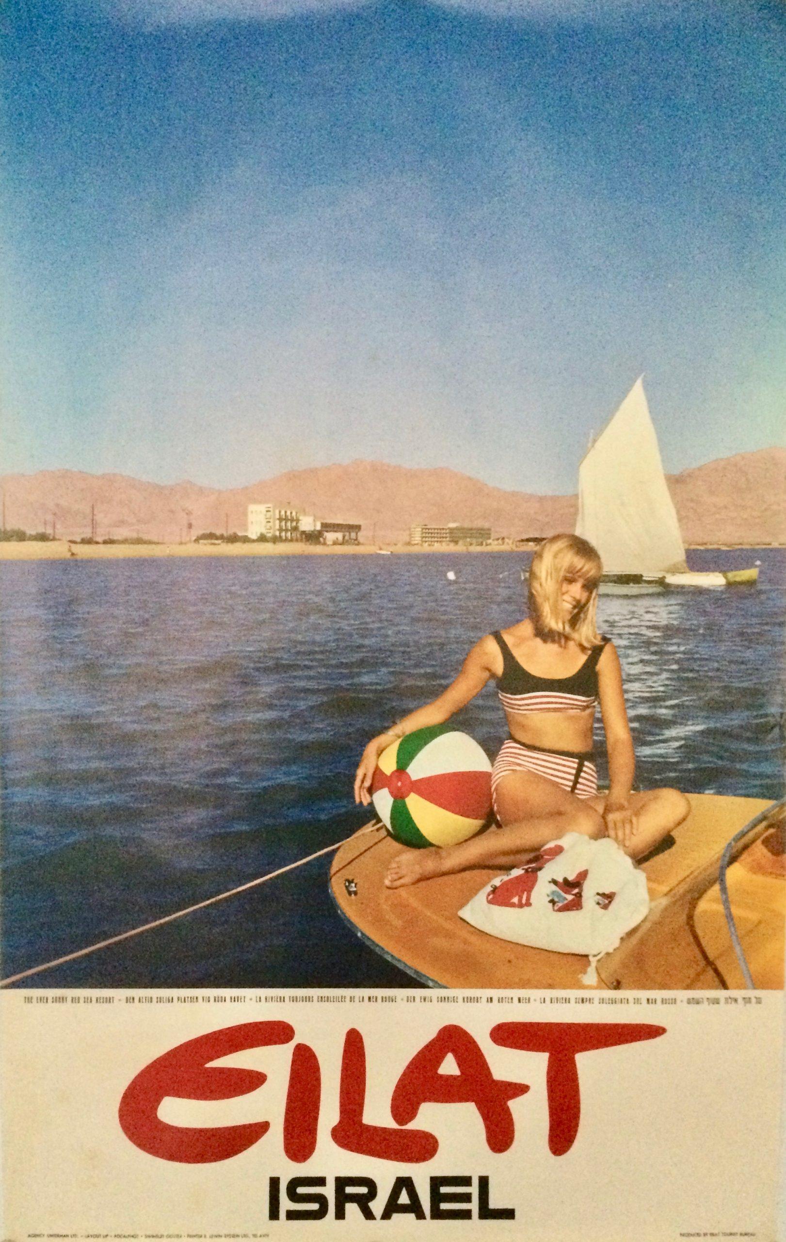 Travel to Eilat Israel