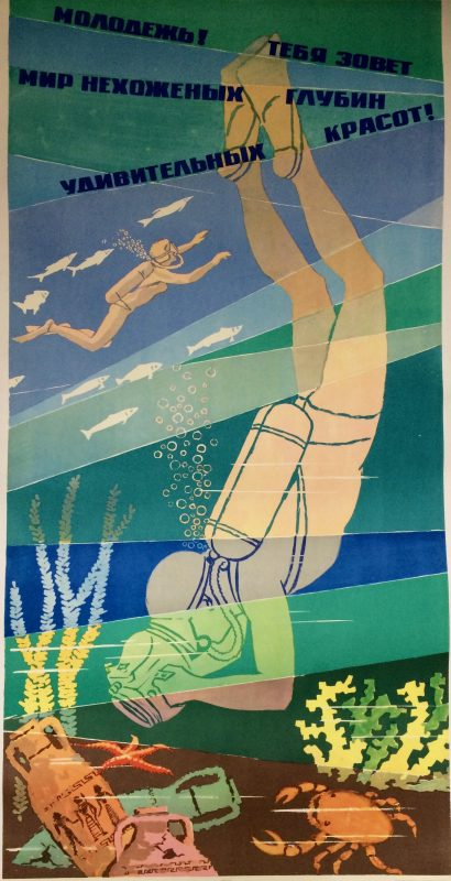 poster for diving in Russia
